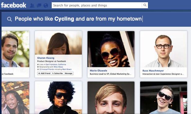 Новий інструмент пошуку від Facebook