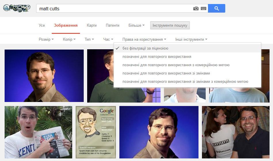 poshuk-po-kartynkakh-google